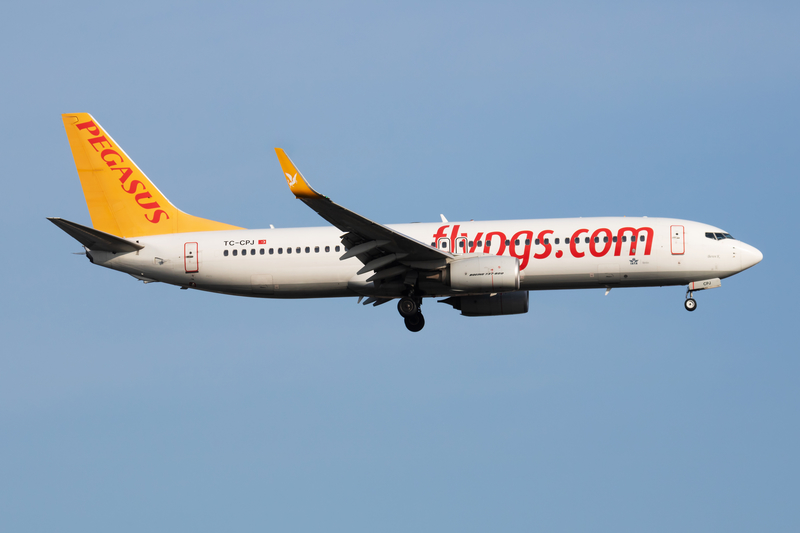 ADA Airport is a focus city for Pegasus Airlines.